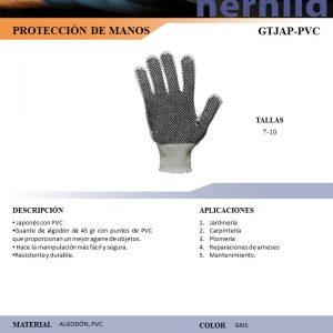 GTJAP-PVC